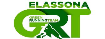 Λογότυπο της Green Running Team