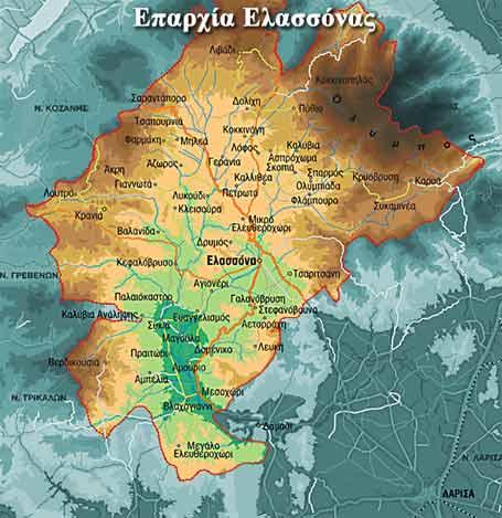 Χάρτης της επαρχίας Ελασσόνας