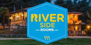 RiverSide Rooms