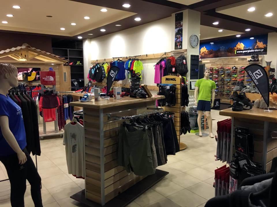 Γεωργιάδης Action Store (Peak Store)