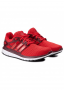 Adidas – Εnergy Cloud M – Red – Detail 03